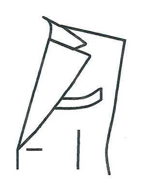 胸ポケットサンプルNo.4